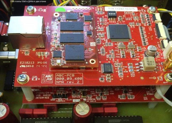 Edel USB и Edel NMR в Arkhipov's Laboratory DAC 63 DUAL