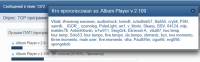 Album Player v 2.109.png
