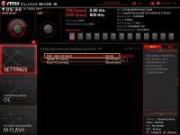 7_Settings_Настройки подсистемы PCI.jpg