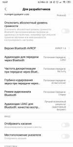 Screenshot_2019-03-04-15-47-52-944_com.android.settings.png