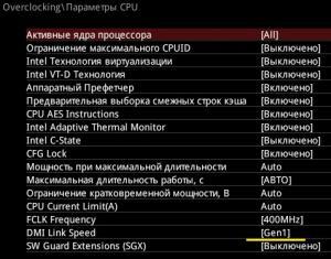 Overclocking_CPU.jpg