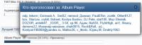 Album Player (2).png
