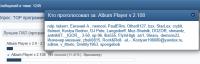 Album Player v 2.108 (1).png