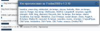 Foobar2000 v 1.3.10 (1).png