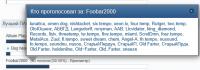 Foobar2000 (2).png