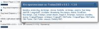 Foobar2000 v 0.8.3 - 1.3.9 (1).png