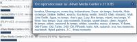 JRiver Media Center v 21.0.85 (1).png