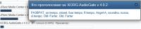 KORG AudioGate v 4.0.2 (1).png