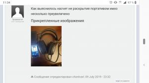 Screenshot_20190916-113457.png
