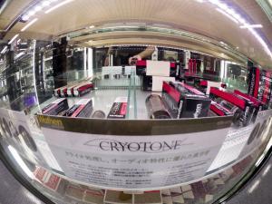 Cryotone-0154.jpg