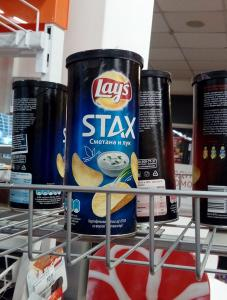stax-fun-1.jpg