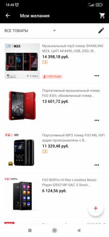 Screenshot_20210908-184822.png