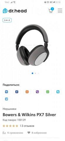 Screenshot_20211003_221838_com.android.chrome.jpg