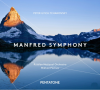 "Peter Tchaikovsky, Manfred Symphony, ""Удобри за собою, как закончишь""."